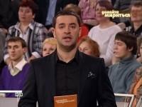 Давайте мириться! / Нелли Барыкина (эфир от 30.03.2011) SATRip