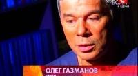 Научная среда. Проект Павла Лобкова / Жизнь без боли (2010) SATRip