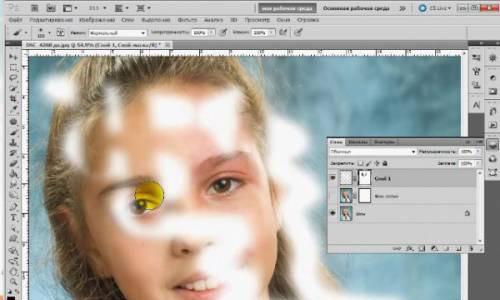 Photoshop - Косметический салон. Видеокурс