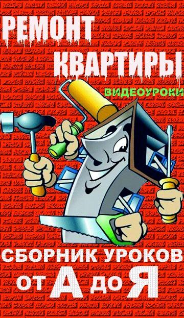 ������� ����������� �� ������� �������� �� � �� � (2008-2010) DVDRip