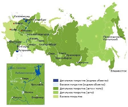 Дороги России РФ ТОПО [ v.6.09, MapUpdater (1281) 2011 ]