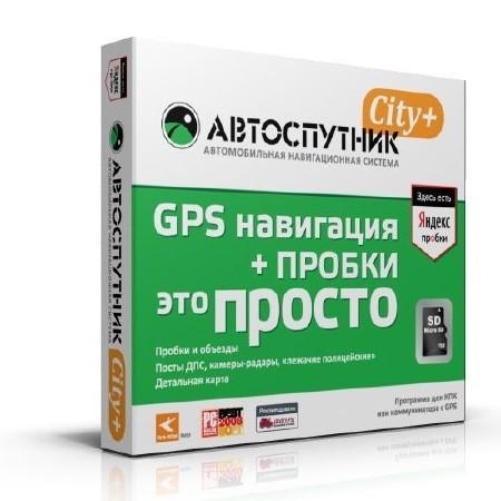 Автоспутник 3.2.8 + Карта Tele Atlas 0909 (30.11.11) Русская версия