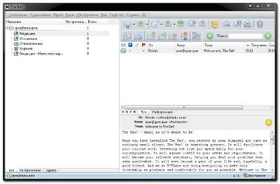 The Bat! Professional Edition 5.3.6 ML/Rus