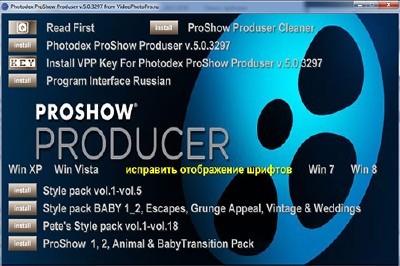 Photodex ProShow VPP v.5.0.3297 [2012, Eng+Rus]