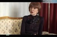 Чистосердечное признание / Людмила Марковна. Последняя роль (эфир 31.03.2011) SATRip