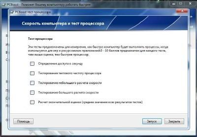 PGWare PCBoost 4.1.1.2013 ML/Rus
