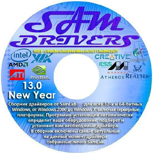 SamDrivers 13.0 New Year (х86/x64/ML/RUS/2012)