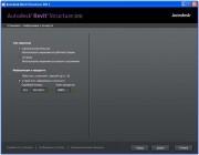 Autodesk Revit Structure 2012 (Eng/Rus/x32/x64/2011)