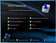 Windows 7 Ultimate SP1 32-bit & 64-bit by 7DVD v3.0 + WPI 32-bit&64-bit by 7DVD v3.0