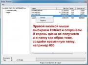 http://picbit.net/thumbs/03012012_132562871457_132559859445.jpg