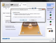 Realtek High Definition Audio Driver R2.68 (2012) PC