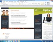 Microsoft Office 2010 Professional Plus SP1 14.0.6112.500 Volume x86 Krokoz Edition