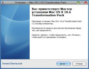 Mac OS X 10.6 Transformation Pack 3.3
