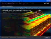 Autodesk Robot Structural Analysis Professional 2012 [ x86 + x64, MULTILANG +RUS ]