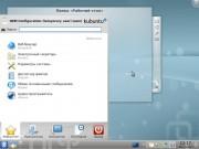 Kubuntu 10.04.2 OEM [x86] (2011) PC