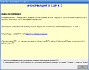 Renault Clip [ v.110, Ang + Rus, 2011 ]