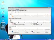 Debian-Speed-Linux-(Standard)-aleks200059