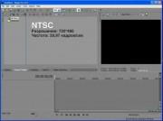 Видео и аудио монтаж в Sony Vegas 9-10 (2011) - видеокурс по аудио - видео монтажу