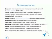 RUBINSOFT 011 (2011/RUS)