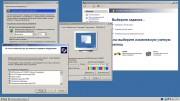 Windows XP SP2 Fly PC Edition VL x86 (2011/RUS)