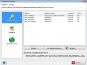 Nero 12.0.02000 Full RePack by vahe91