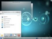Kubuntu 11.04 OEM [x86] (2011) PC
