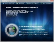 SamDrivers 11.10.11 AntiEdRo Edition