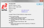 E3.series 2011 [ v.12.2011.1000.0, x86 + x64, MULTILANG + RUS ]