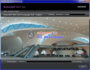 Autodesk AutoCAD MEP 2013 SP1 x86-x64 (English / Russian) ISZ-image