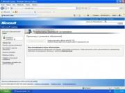 Windows XP Pro SP3 Rus VL Final (х86) Dracula87/Bogema Edition (15.03.2012)