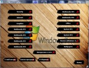 Сборник программ - Las Vegas Soft (PC/2011/RU)
