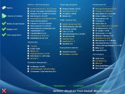 БЕЛOFF DVD WPI 2012 (RUS/X64/X86)