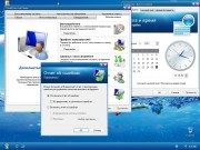 Windows XP Professional Edition 2012 SP3 (Build Matysik) 12.03.23 SP3 x86 [Русский]