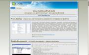 Linux AdditionalPack [ v.11.05 [i386] (1xDVD) 2011 ]